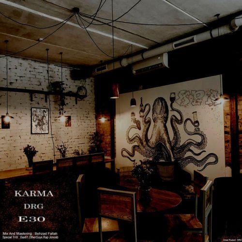 Karma, Drg Ftamp; E30&nbsp8 Pa